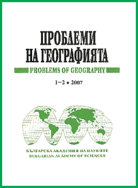 Problems of Geography. National Institute in Geophysics, Geodesy and Geography. Bulgarian Academy of Sciences